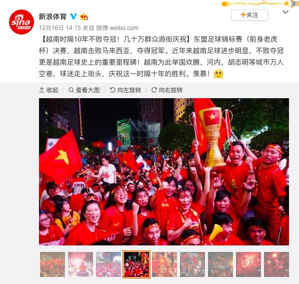 Dân mạng Trung Quốc khen ngợi chiến thắng của ĐT Việt Nam, vẫn nhớ như in những người hùng ở Thường Châu ngày ấy - Ảnh 1.