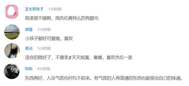 Lần đầu tiên Châu Kiệt Luân đăng ảnh cận mặt cùng con trai nhưng dân tình lại chỉ khen ngợi điều này - Ảnh 3.