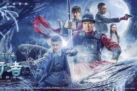 Top 5 tác phẩm điện ảnh Trung Quốc bị xem là thảm họa năm 2018