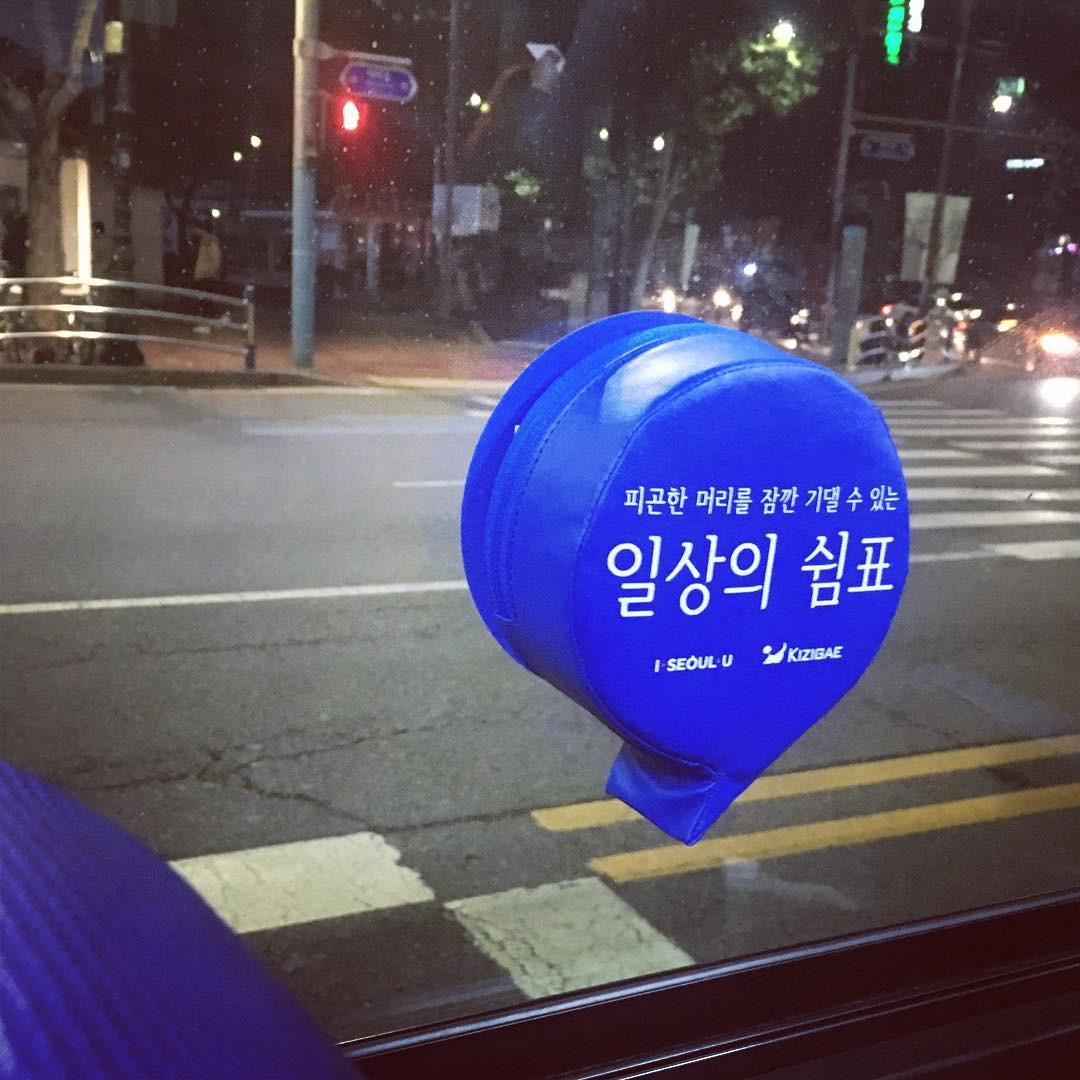 Hàn Quốc có quá nhiều thứ văn minh, tiện lợi đến nỗi bạn sẽ vỡ òa khi biết chúng dùng để làm gì - Ảnh 17.
