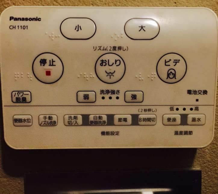 15 điều vừa tiện vừa lạ ở Nhật khiến du khách sành điệu nhất cũng không dám nói mình hiểu hết đất nước này - Ảnh 8.