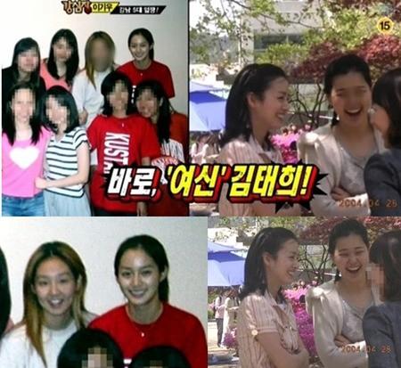 Hoa hậu Hàn đẹp nhất thế giới tiết lộ chuyện quá khứ gây bão: Kim Tae Hee là người thế nào hồi học đại học? - Ảnh 4.