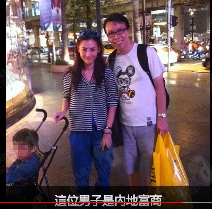 Trương Bá Chi bí mật đón Tết cùng người tình đại gia Trung Quốc - cha của quý tử thứ 3 vừa mới sinh? - Ảnh 1.