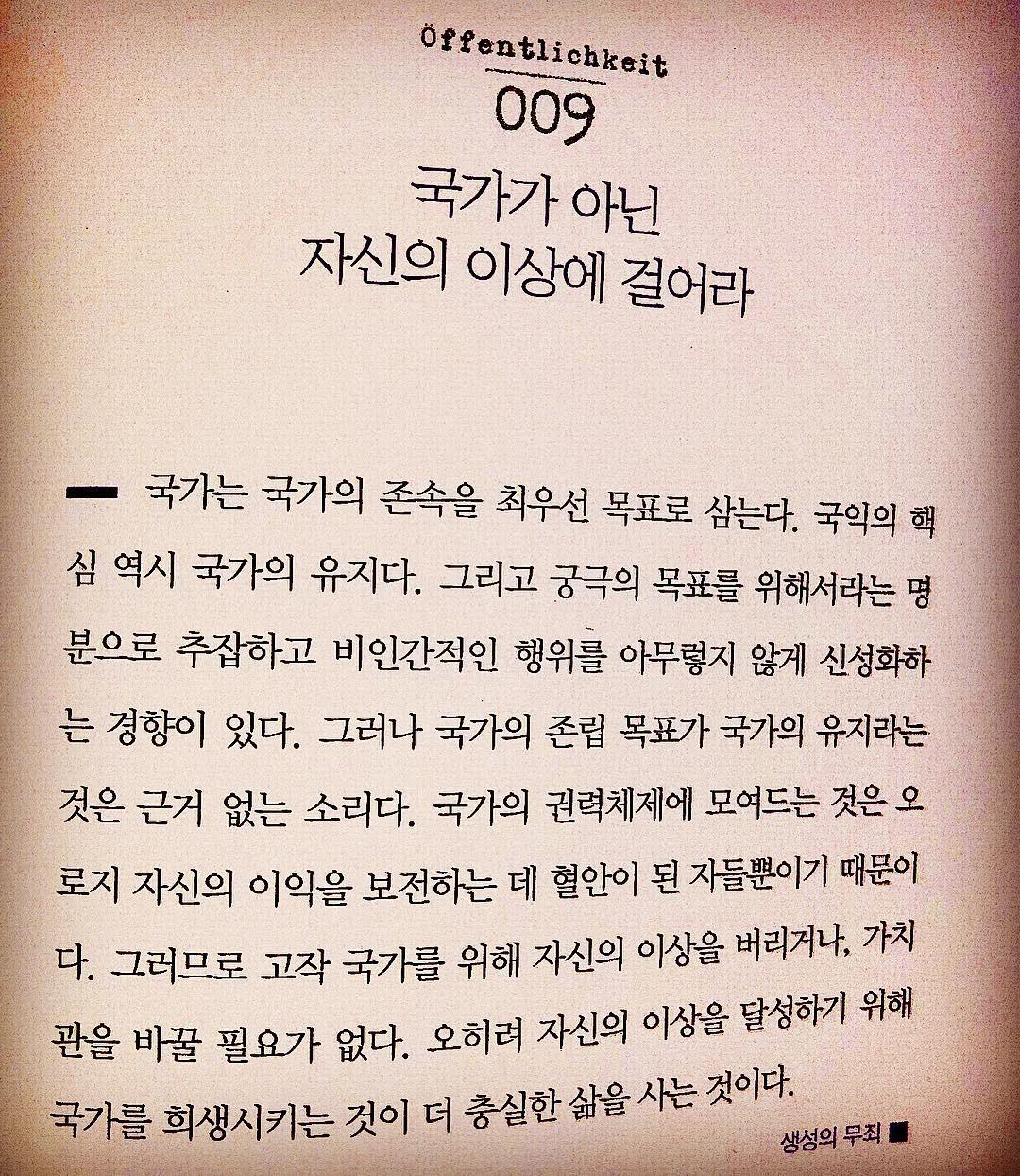 Sau 1 năm vắng bóng, G-Dragon (Big Bang) đột ngột đăng ảnh lên Instagram để báo hiệu điều gì? - Ảnh 3.