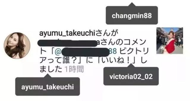 Rộ tin Changmin (DBSK) hẹn hò với sao nữ 18+ Nhật Bản, cặp đôi sống chung từ năm 2015? - Ảnh 26.