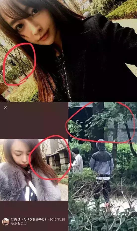 Rộ tin Changmin (DBSK) hẹn hò với sao nữ 18+ Nhật Bản, cặp đôi sống chung từ năm 2015? - Ảnh 7.