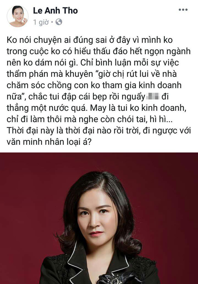 Bà xã Bình Minh bày tỏ bức xúc khi bà Lê Hoàng Diệp Thảo được khuyên nên lui về chăm sóc gia đình - Ảnh 1.