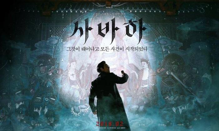 Vừa ra mắt, bom tấn 'Svaha: The Sixth Finger' của Lee Jung Jae đã thống lĩnh phòng vé, vượt mốc 1 triệu lượt khán giả chỉ sau 4 ngày