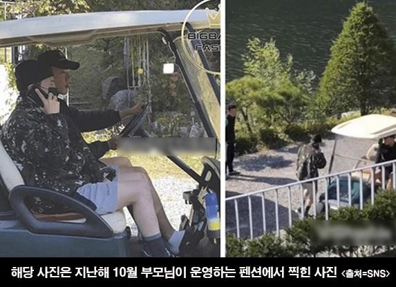 Hết Seungri dính cáo buộc môi giới mại dâm, lại đến G-Dragon bị Dispatch bóc phốt - Ảnh 3.