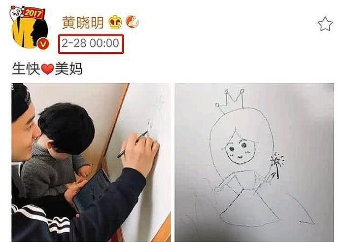 Angela Baby Huỳnh Hiểu Minh có dấu hiệu giống Dương Mịch Lưu Khải Uy năm xưa - Ảnh 6.