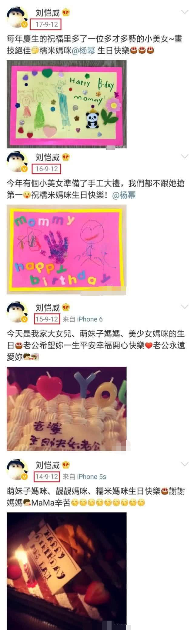 Angela Baby Huỳnh Hiểu Minh có dấu hiệu giống Dương Mịch Lưu Khải Uy năm xưa- Ảnh 8.