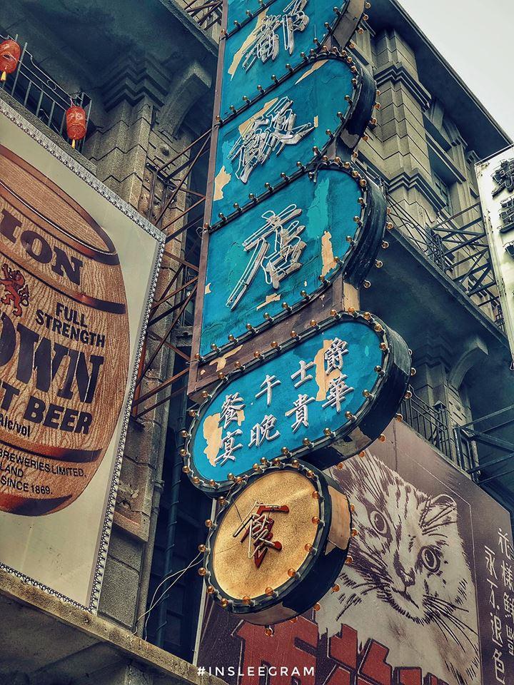 Tham quan phim trường nổi tiếng hàng đầu Thượng Hải: Tân Dòng Sông Ly Biệt và 1 loạt tác phẩm nổi tiếng đều quay ở đây - Ảnh 30.