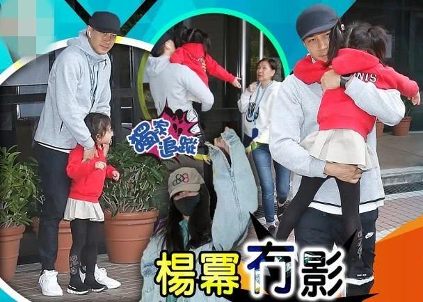 Dương Mịch gây tranh cãi với loạt ảnh tụ tập với bạn bè: Phụ nữ có nhất thiết phải chăm sóc gia đình, con cái? - Ảnh 2.