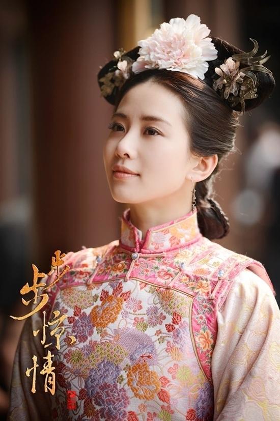 Lưu Thi Thi thành công với vai diễn Mã Nhĩ Thái Nhược Hy.
