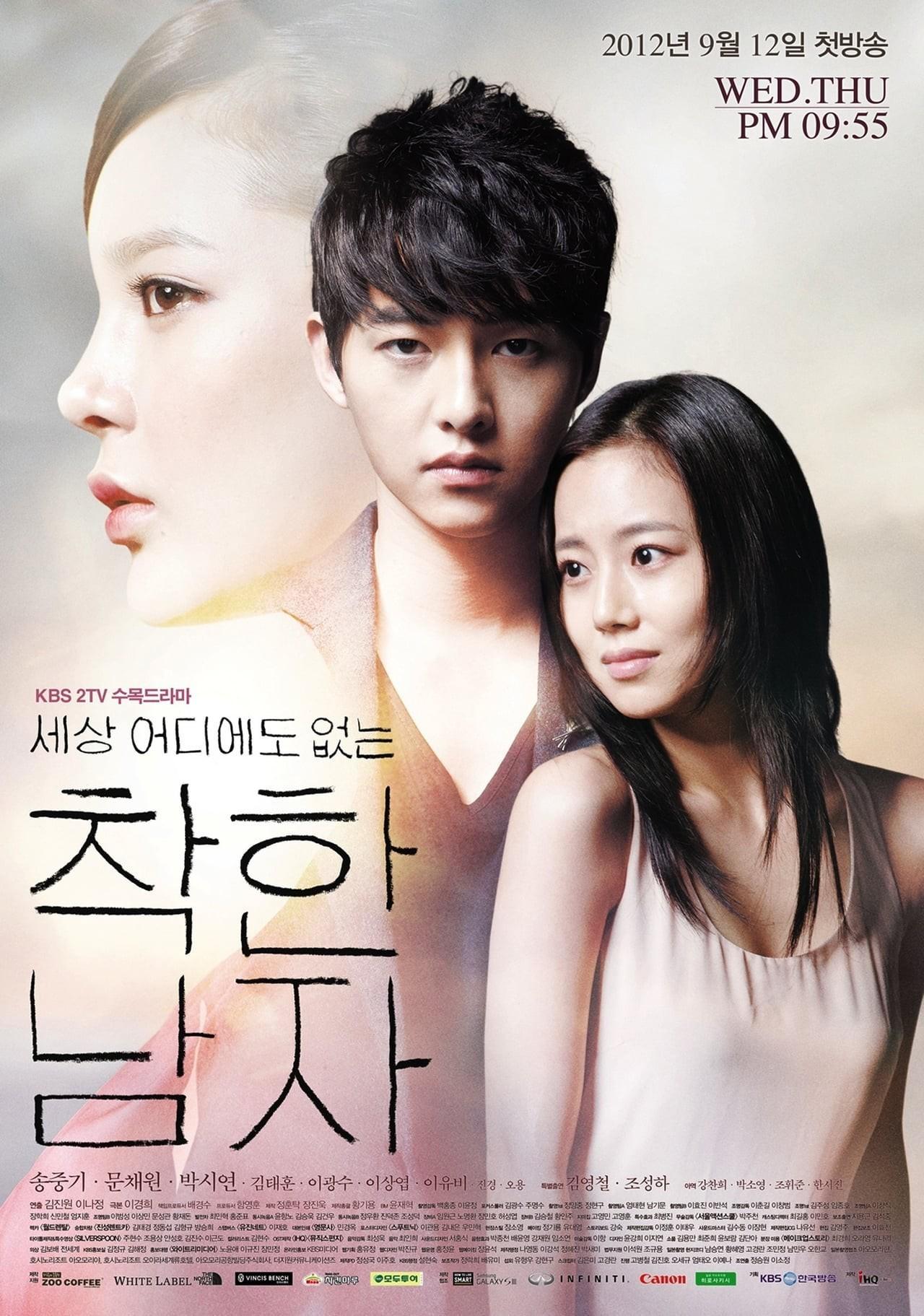 Thêm sao nữ bị nghi dính tới vụ bê bối tình dục của Jung Joon Young, lần này là bạn diễn của Song Joong Ki - Ảnh 5.