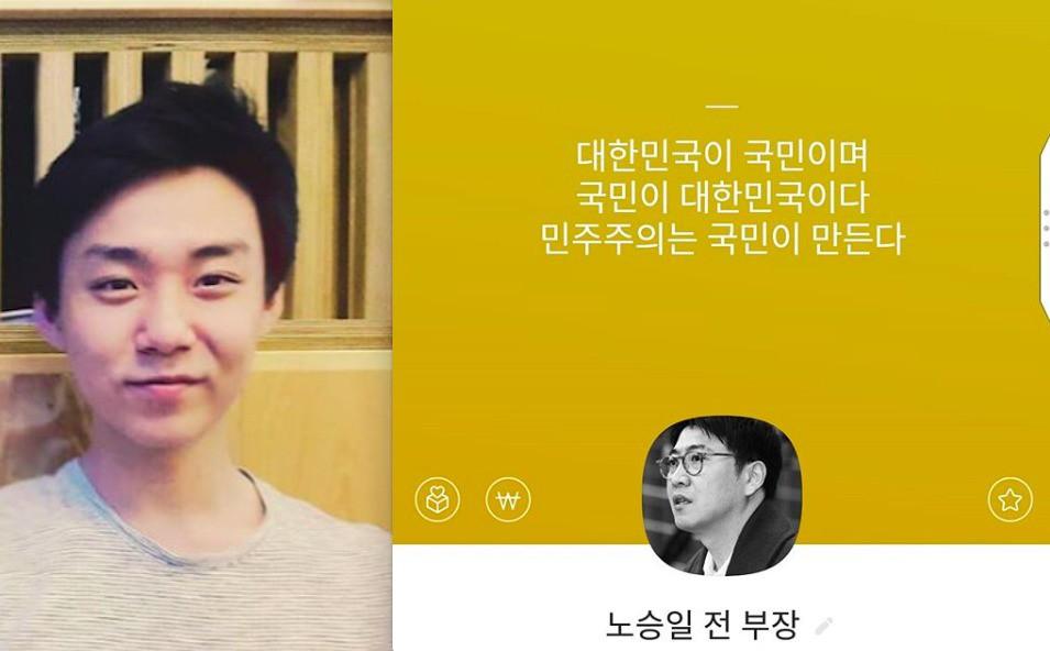 Nam phóng viên khui ra bê bối của Seungri mất tích sau khi lên top tìm kiếm, công chúng lo anh bị sát hại - Ảnh 4.