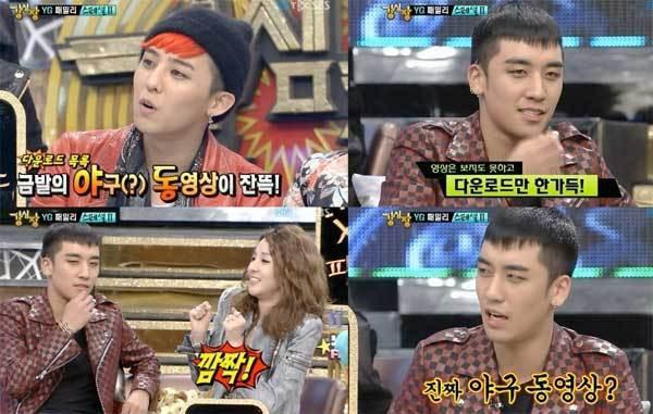 Loạt điểm giống nhau khó tin giữa Seungri và Jung Joon Young: Ngoại hình, sở thích xem phim 18+ đến vẻ mặt nhìn sao nữ - Ảnh 5.