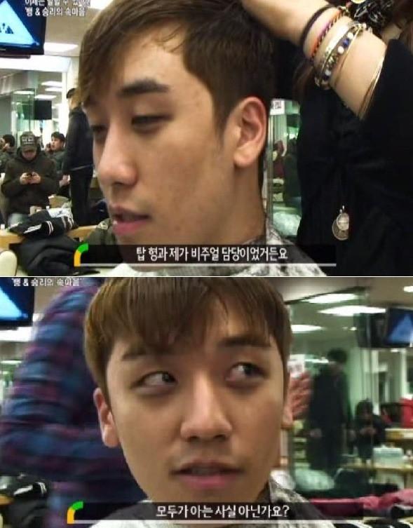 Loạt điểm giống nhau khó tin giữa Seungri và Jung Joon Young: Ngoại hình, sở thích xem phim 18+ đến vẻ mặt nhìn sao nữ - Ảnh 2.