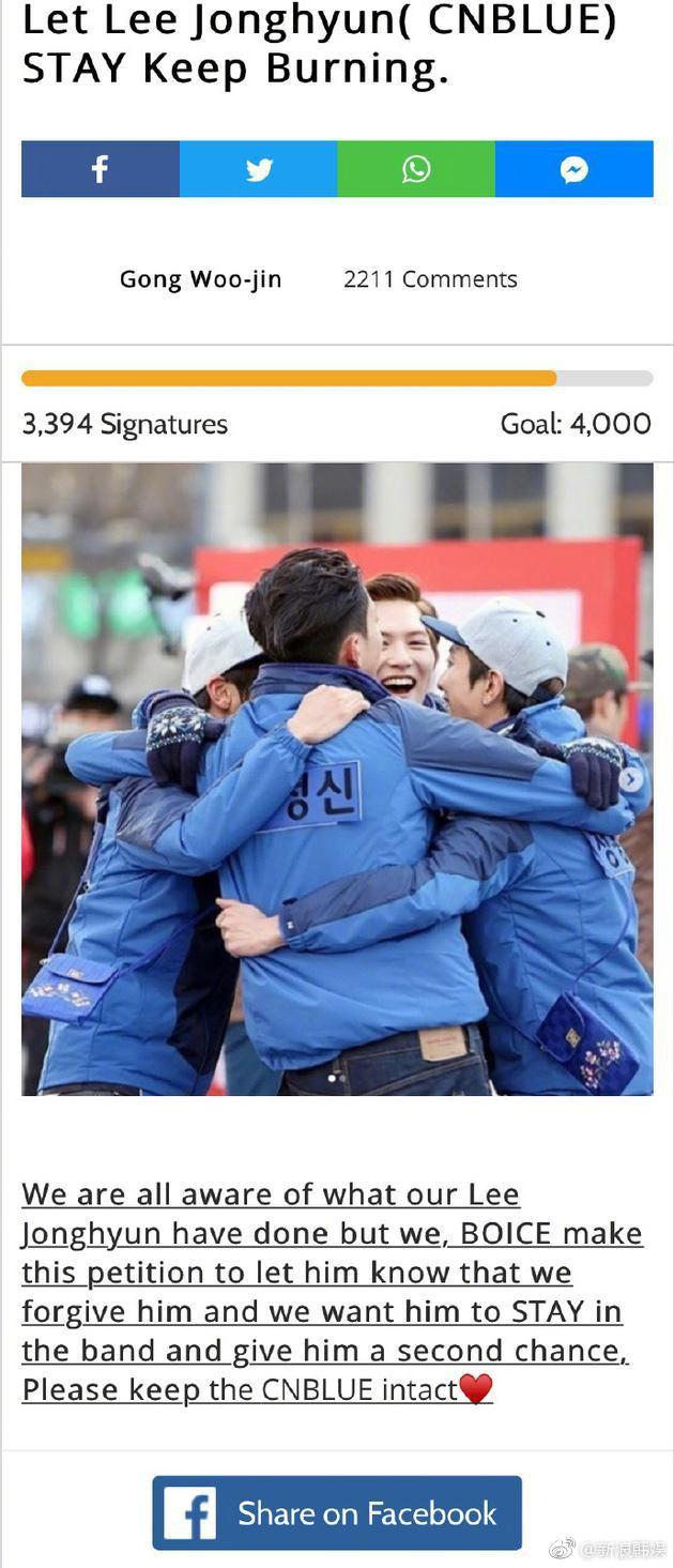 Chuyện thật như đùa: 3.200 fan Nhật lập kiến nghị mong Jonghyun ở lại CNBLUE, van xin Yong Hwa hãy cứu lấy anh ấy - Ảnh 4.