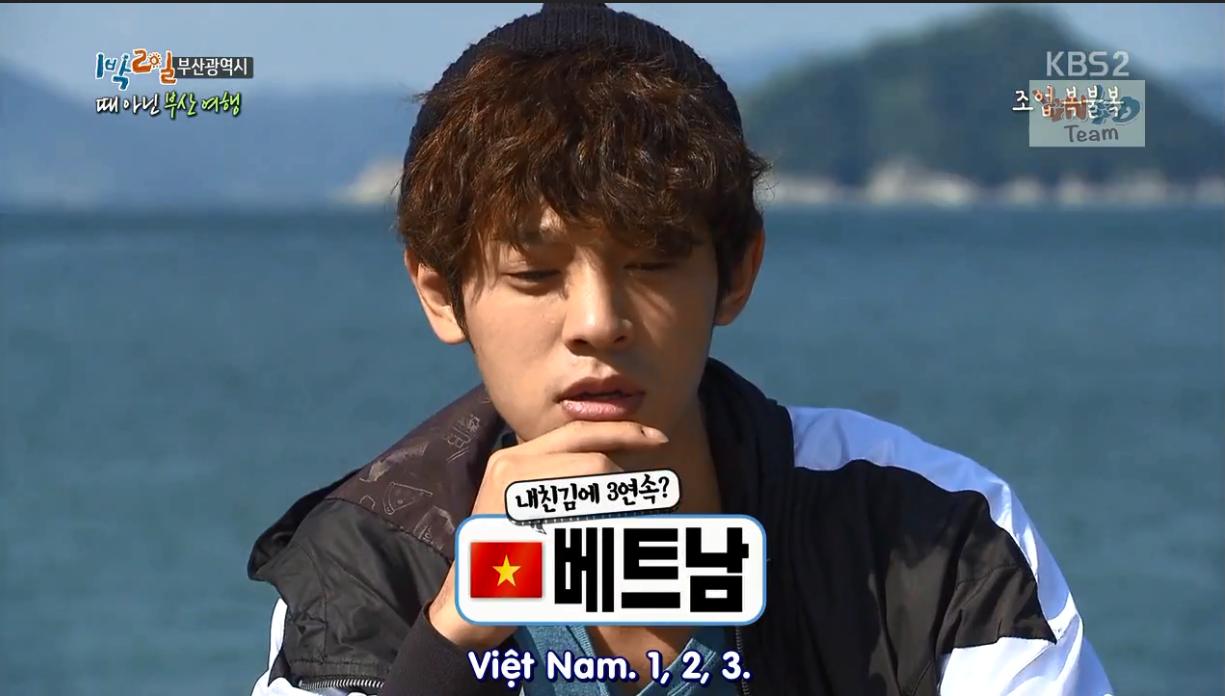 Jung Joon Young từng khiến Cha Tae Hyun bị phạt khi đoán bừa tên thủ đô Việt Nam - Ảnh 3.