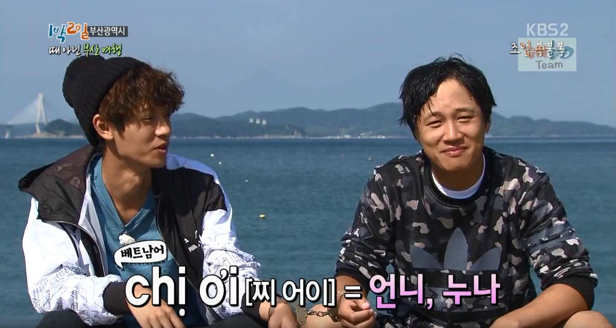 Jung Joon Young từng khiến Cha Tae Hyun bị phạt khi đoán bừa tên thủ đô Việt Nam - Ảnh 5.
