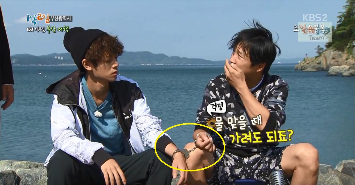 Jung Joon Young từng khiến Cha Tae Hyun bị phạt khi đoán bừa tên thủ đô Việt Nam - Ảnh 2.