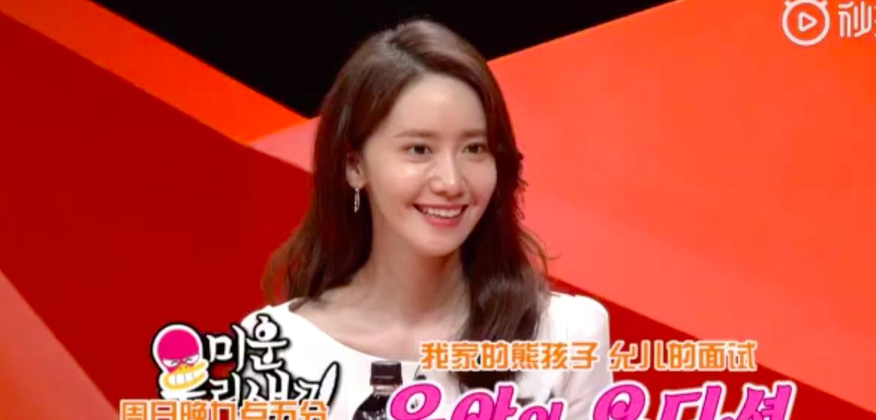 Vì một khoảnh khắc, Yoona bất ngờ gây bão Weibo với gương mặt lộ dấu hiệu lão hoá đáng lo ngại - Ảnh 4.