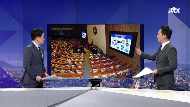 Thứ trưởng, Bộ trưởng bộ tư pháp và nhiều nhân vật cấp cao xứ Hàn có dính đến scandal rúng động của Seungri - Ảnh 1.