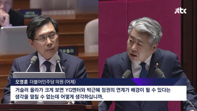 Thứ trưởng, Bộ trưởng bộ tư pháp và nhiều nhân vật cấp cao xứ Hàn có dính đến scandal rúng động của Seungri - Ảnh 3.