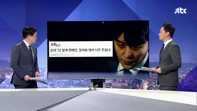 Thứ trưởng, Bộ trưởng bộ tư pháp và nhiều nhân vật cấp cao xứ Hàn có dính đến scandal rúng động của Seungri - Ảnh 5.