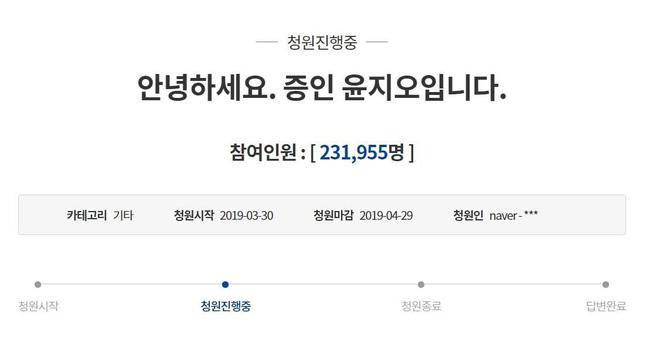 Thờ ơ trong việc bảo vệ nhân chứng vụ diễn viên Vườn Sao Băng Jang Jae Yeon bị cưỡng hiếp, cảnh sát chính thức xin lỗi - Ảnh 1.
