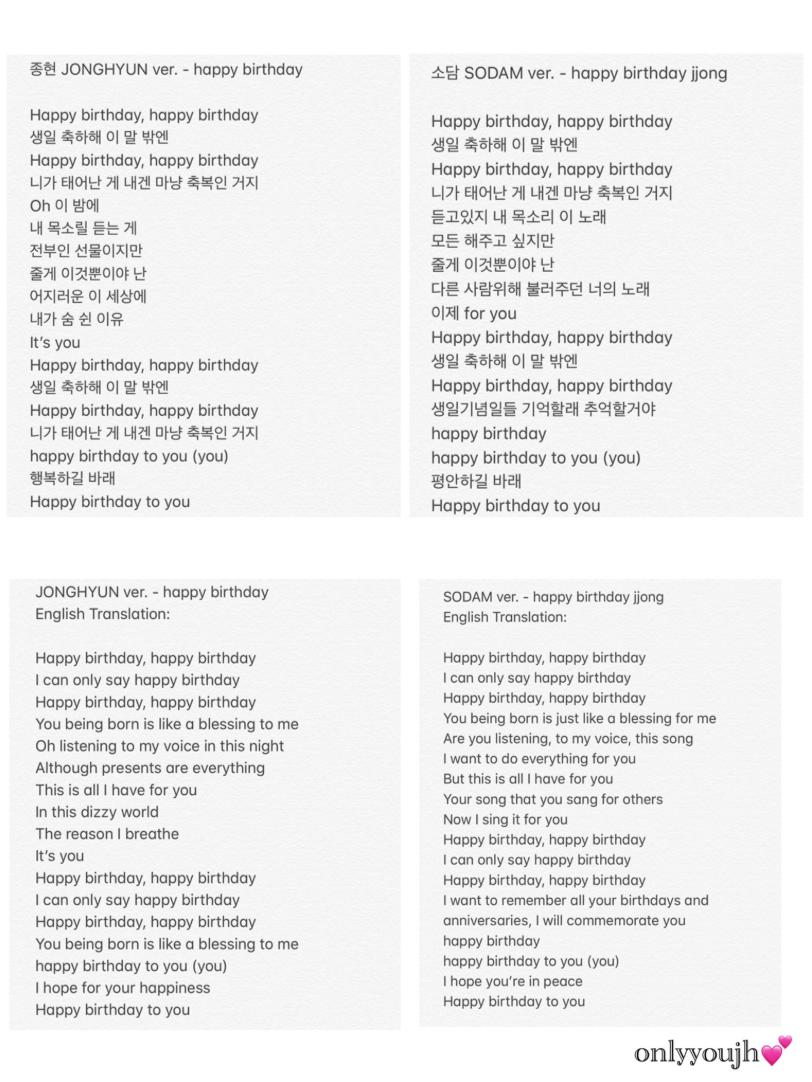 Mừng sinh nhật 30 tuổi của em trai đã mất, chị gái Jonghyun (SHINee) đã có một động thái gây xúc động - Ảnh 2.
