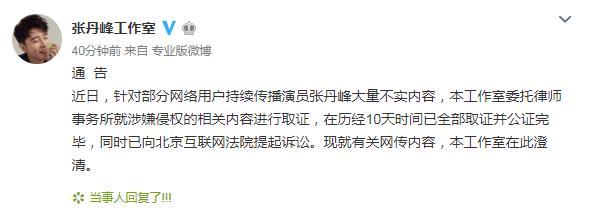 Drama ngoại tình hot nhất Cbiz: Sao nam chính thức lên tiếng, netizen phẫn nộ dữ dội vì tiểu tam được bênh vực - Ảnh 2.