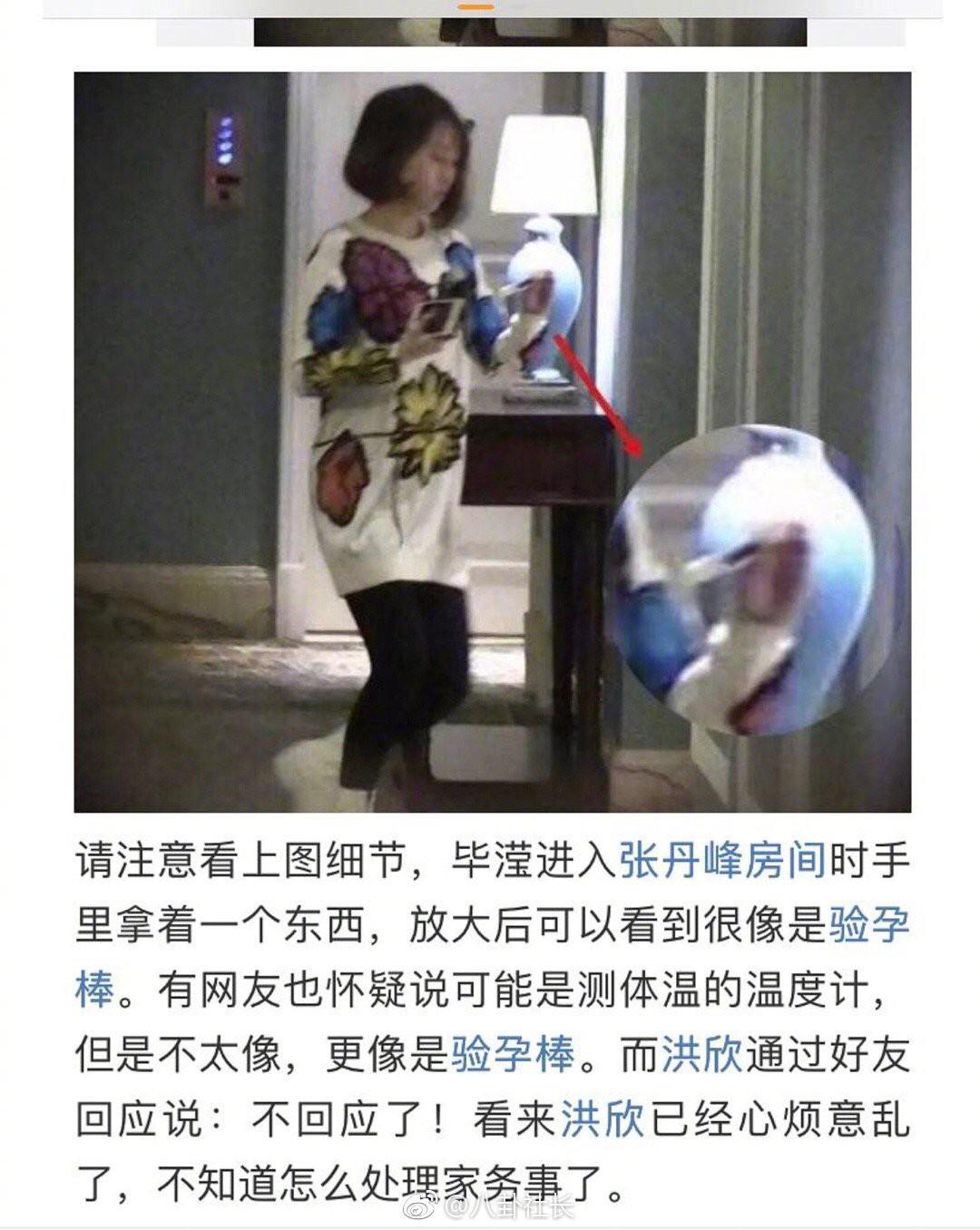 Drama ngoại tình hot nhất Cbiz: Sao nam chính thức lên tiếng, netizen phẫn nộ dữ dội vì tiểu tam được bênh vực - Ảnh 3.
