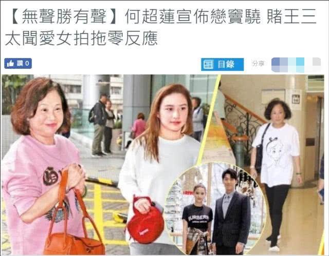 Chuyện nhà trùm sòng bạc Macau: Bà ba bất mãn vì con gái hẹn hò người kém thế hơn rể xịn Harvard nhà bà tư? - Ảnh 6.