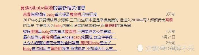 Lời chia sẻ bất ngờ của đồng nghiệp tiết lộ tình trạng của Angela Baby - Huỳnh Hiểu Minh giữa scandal ly hôn - Ảnh 2.