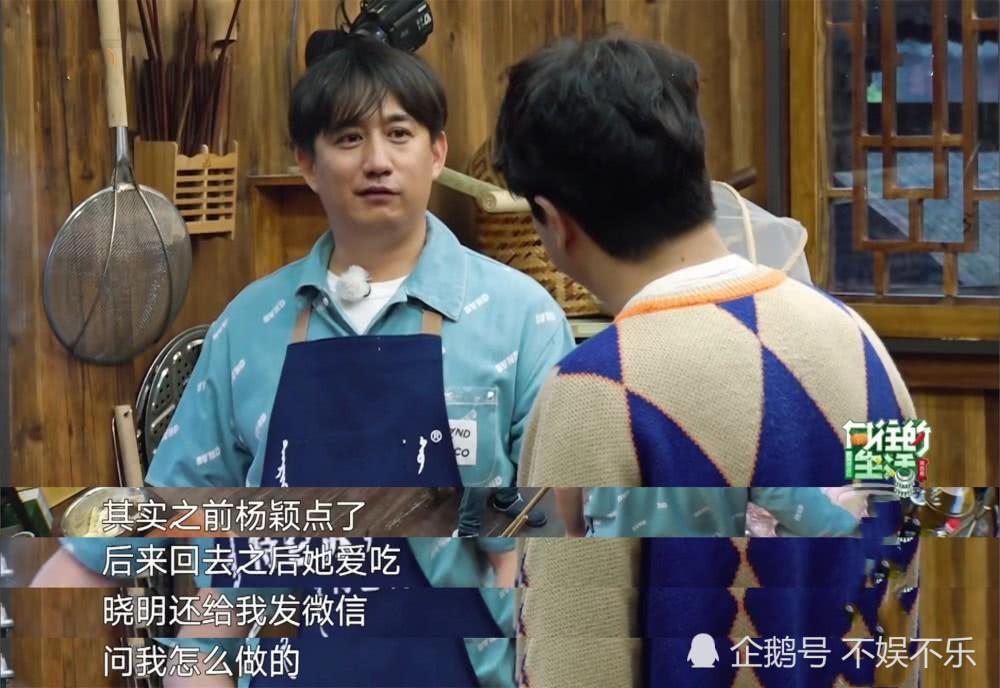 Lời chia sẻ bất ngờ của đồng nghiệp tiết lộ tình trạng của Angela Baby - Huỳnh Hiểu Minh giữa scandal ly hôn - Ảnh 3.