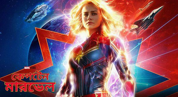 Thay Black Widow, Captain Marvel là tương lai của MCU.