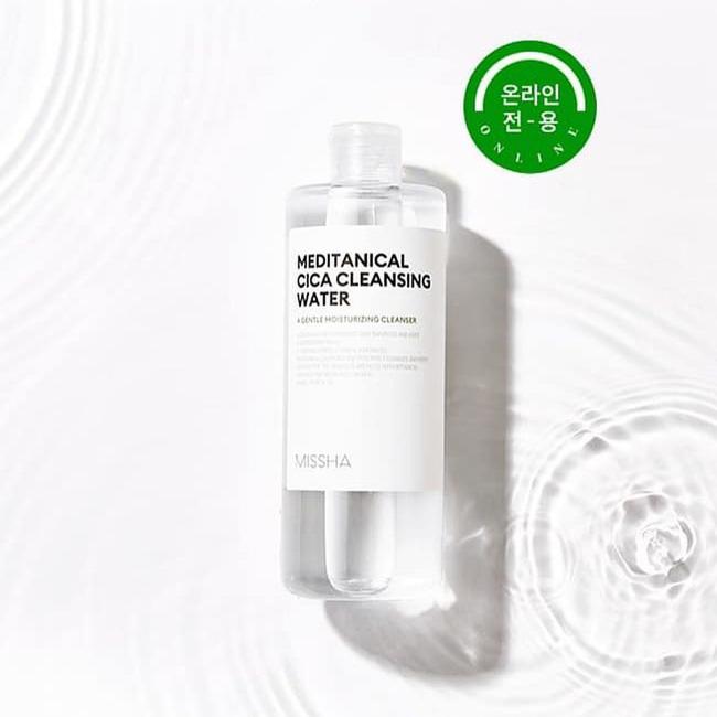 6 chai nước tẩy trang Hàn Quốc size vĩ đại, giá bình dân và quan trọng là đối xử cực tử tế với làn da mà bạn nên biết tới - Ảnh 2.