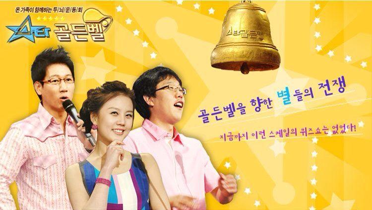 các nghệ sĩ tham gia chương trình thực tế Star Golden Bell