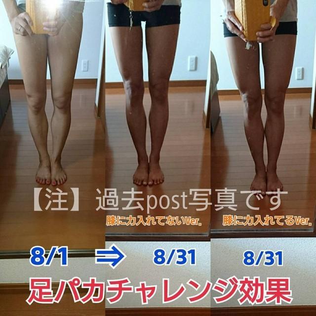 Con gái Nhật bày cách thu nhỏ chân và eo sau 30 ngày nhờ động tác cực đơn giản - Ảnh 10.