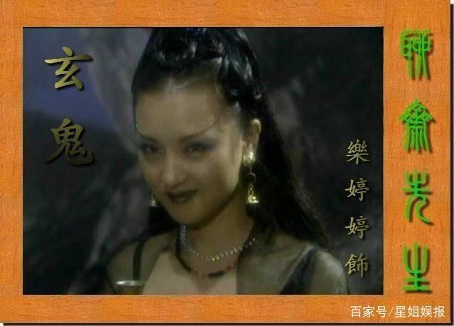 Cùng Triệu Vy và Lâm Tâm Như lên hương nhờ Tân Dòng Sông Li Biệt, mỹ nhân này lại có cuộc sống bình yên mà viên mãn - Ảnh 2.