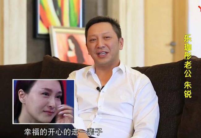 Cùng Triệu Vy và Lâm Tâm Như lên hương nhờ Tân Dòng Sông Li Biệt, mỹ nhân này lại có cuộc sống bình yên mà viên mãn - Ảnh 5.