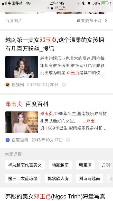 Ngọc Trinh mặc như không thả dáng trên thảm đỏ Cannes, dân mạng Trung Quốc thắc mắc liệu có đi nhầm chỗ? - Ảnh 3.