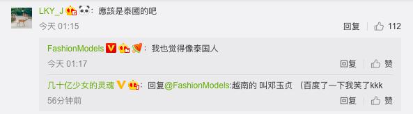 Ngọc Trinh mặc như không thả dáng trên thảm đỏ Cannes, dân mạng Trung Quốc thắc mắc liệu có đi nhầm chỗ? - Ảnh 2.
