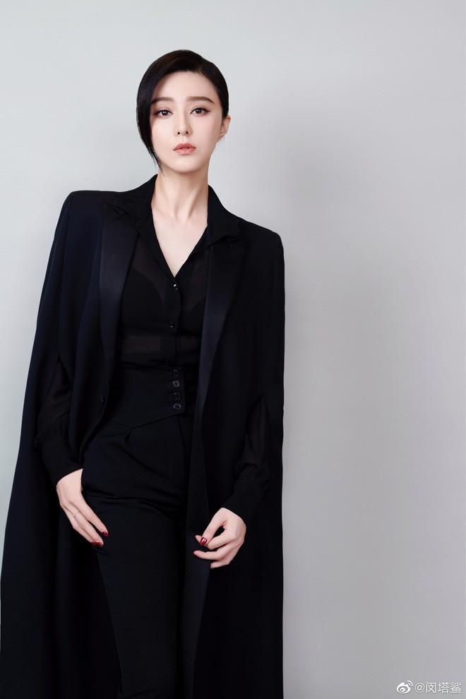 """9 mỹ nhân đẹp nhất Trung Quốc do truyền thông Nhật Bản bình chọn: Phạm Băng Băng bất bại, Nhiệt Ba """"mất hút"""" - Ảnh 1."""