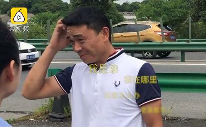 Ảnh 1: Con rể bỏ quên bố vợ trên đường cao tốc - We25.vn