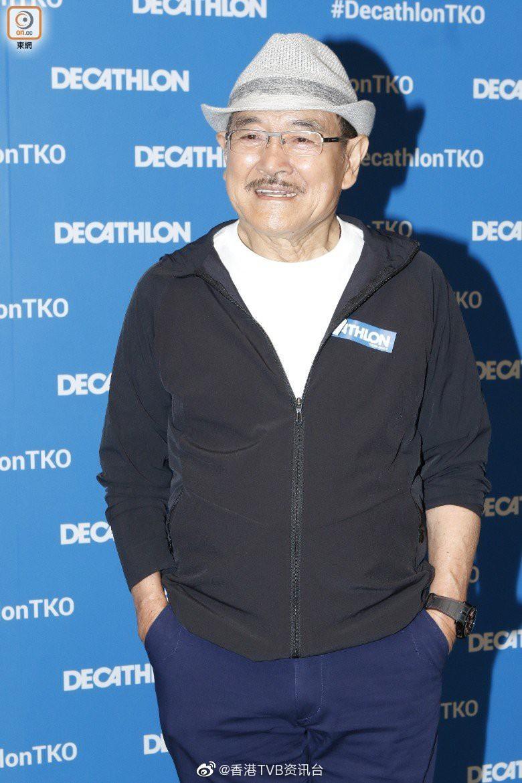 Cha của Lưu Khải Uy thừa nhận Dương Mịch đã tham dự sinh nhật con gái - Ảnh 2.