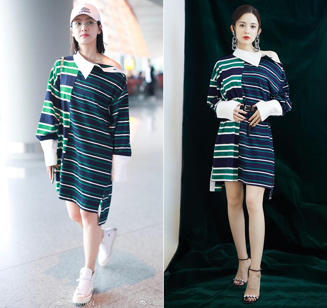 Cùng là váy hiệu 25 triệu mà Victoria Song như mặc đồ Taobao, Cổ Lực Na Trát lại đẳng cấp khác một trời một vực - Ảnh 7.