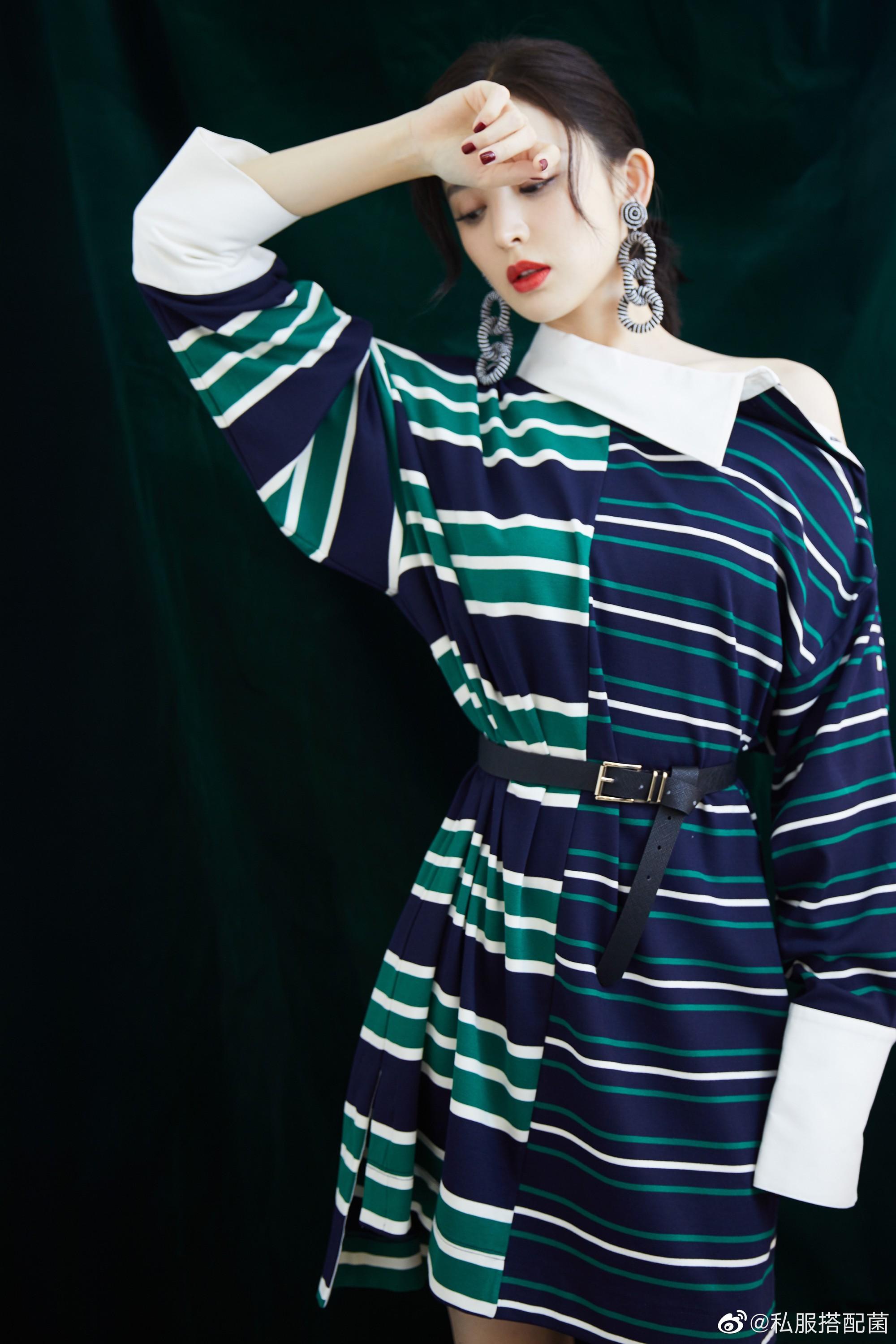 Cùng là váy hiệu 25 triệu mà Victoria Song như mặc đồ Taobao, Cổ Lực Na Trát lại đẳng cấp khác một trời một vực - Ảnh 5.